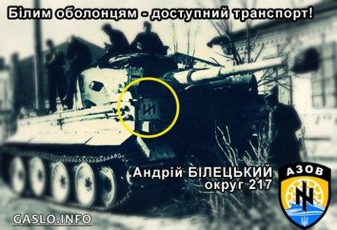 Azov 1