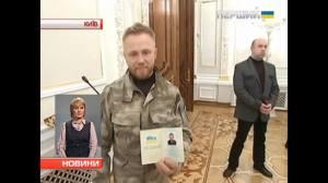 Ukraine citizenship