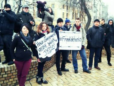 Anti-Fascist Protest in Kyiv