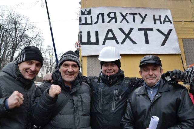 Leader of Kryvyi Rih miners