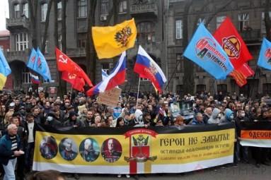Odesa Tsarists