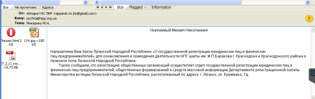 Email Luhansk