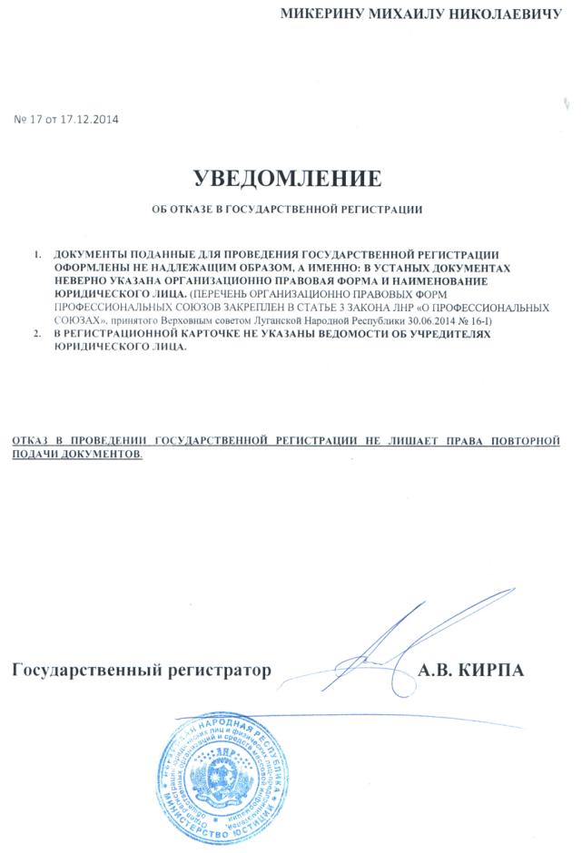 Luhansk 3