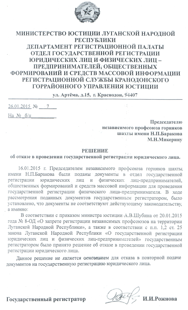 Luhansk 4