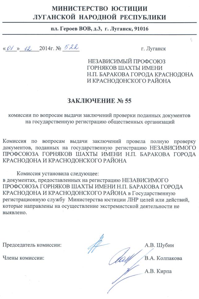 Luhansk image 2