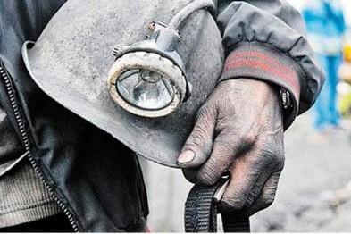 im578x383-miners_avtonom.org_141604836265_142115311179