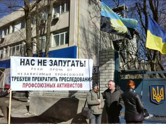 NGPU Dnipropetrovsk