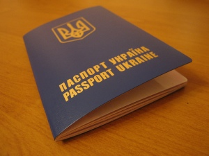 passport_Ukraine