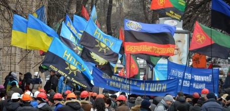Unions demo Kyiv