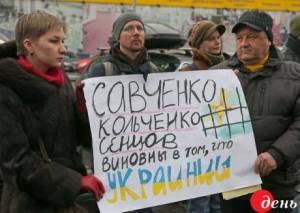 Ukrainian Kolchenko