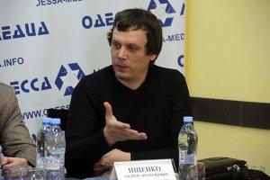 Andriy Ishecnko
