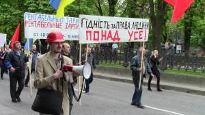 May Day Dnipropetrovsk  2