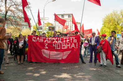 May Day Kyiv 2015