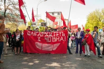 May Day Kyiv 2015