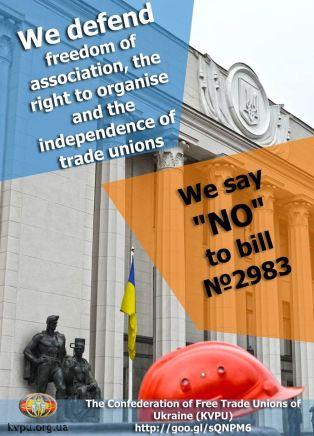 KVPU Defend Unions