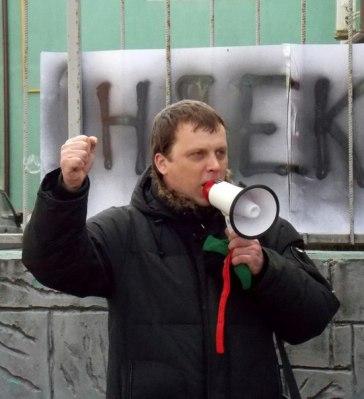 Andrey Ischenko