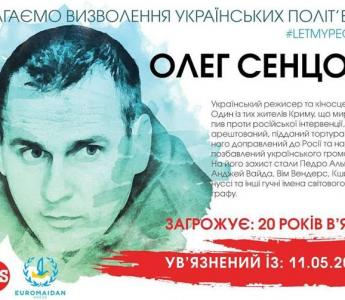 Free sentsov