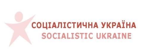 Socialist Ukraine 2