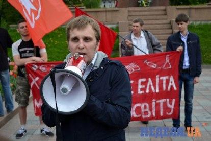 Vitaliy Dudin - RSM