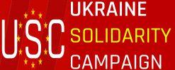 Кампанія Солідарності з Україною