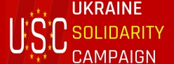 USC Logo New 2015