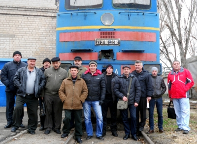 VPZU Delegation
