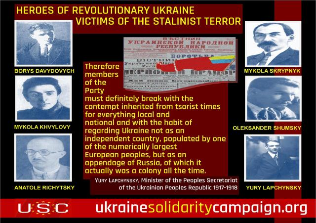 Heroes of Revolutionary Ukraine A5 2