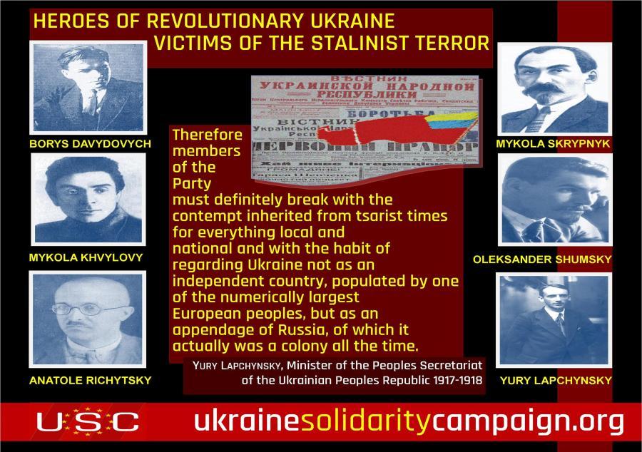 Heroes of Revolutionary Ukraine A5 2