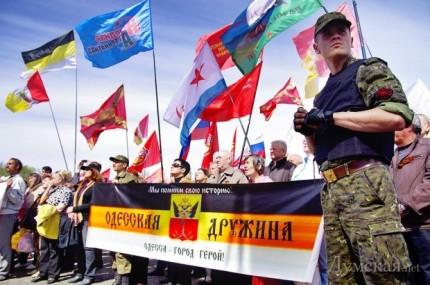 KPU Odessa Guards