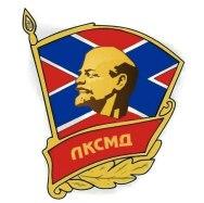 Lenin Novorossiya