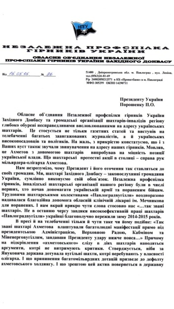 NGPU Western Donbas Demands