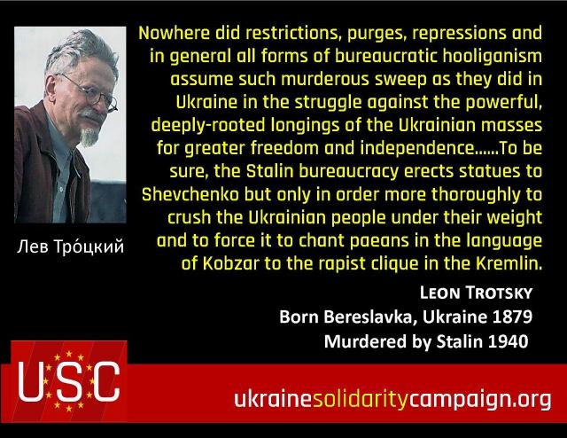 Trotsky USC Poster