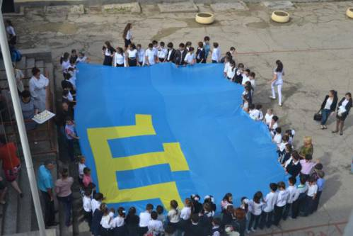 Tatar children