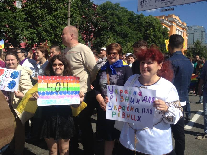Kyiv pride 2