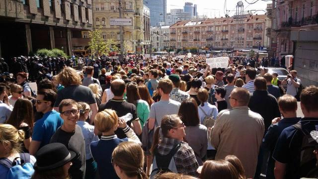 Kyiv pride 5