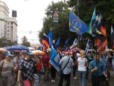 Union protest 4