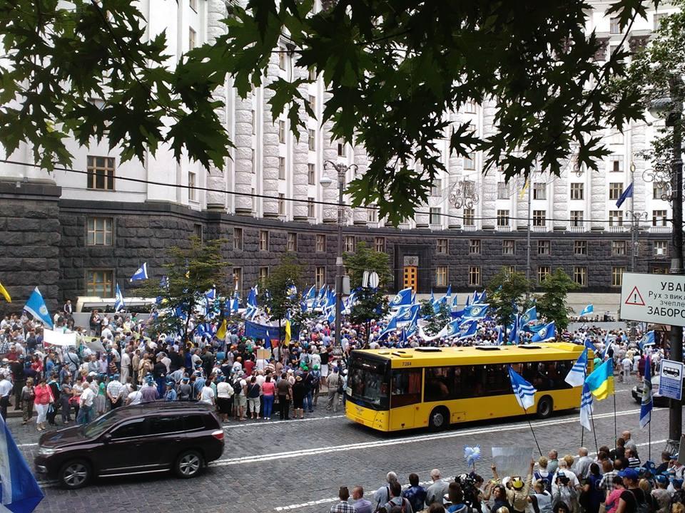 Union protest Kyiv 6 JUly