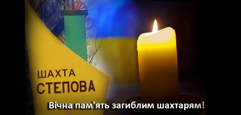 miners-deaths-in-ukraine