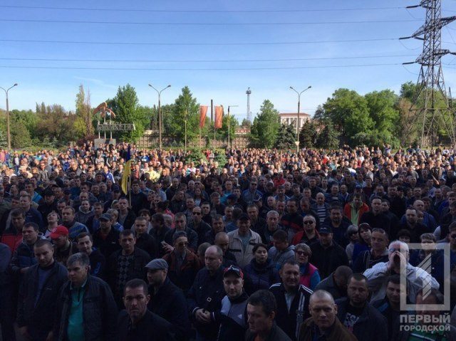 Mass protest Kryvyi Rih 11 May