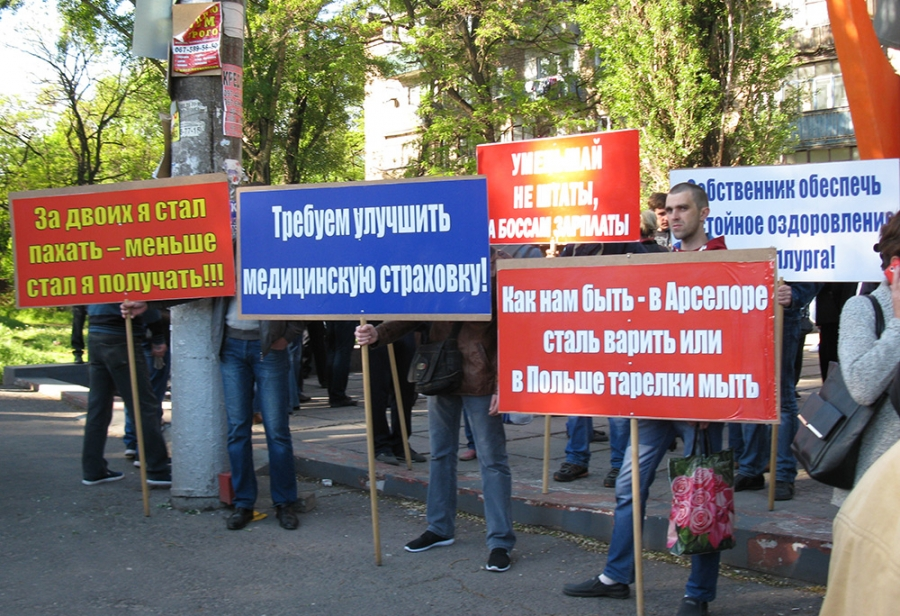 Miners protest in Kryvyi Rih