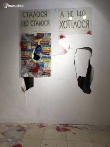 Art gallery vandalised