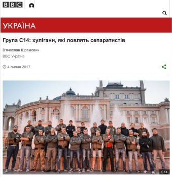 BBC Article