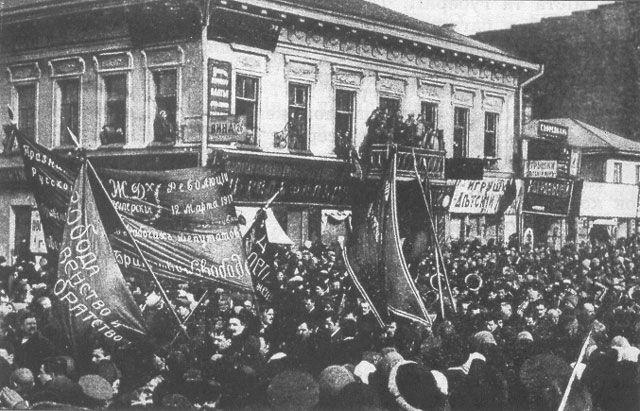 Demonstration in Katerynoslav (Dnipro) 1917