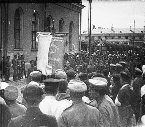 Demonstration of Ukrainian Soldiers in Petrograd 1917