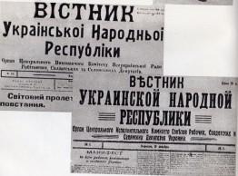 Kharkiv Vistnik
