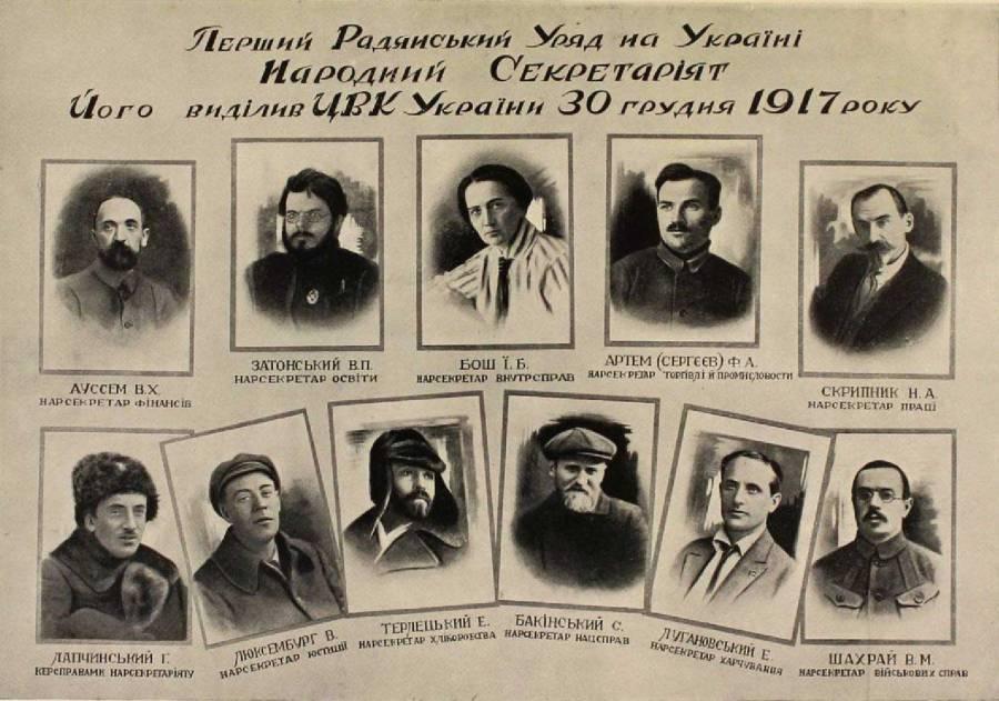 Nardny Secretariat 1917