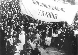 picDEDemonstration near Kyiv duma Summer 1917