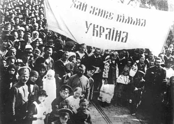 picDEDemonstration near Kyiv duma Summer 1917