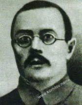 Shakhray 1917