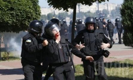 Terrorism at Kyiv pride